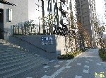 電梯住宅-佳昂晴海2房-新北市淡水區新巿一路1段