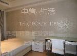 電梯住宅-長寶天韻>藝文特區精品豪宅-桃園市桃園區中埔二街