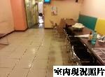 店面-龍苑-臺北市松山區八德路3段