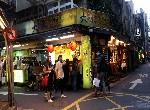店面-師大商圈面寬一樓-臺北市大安區泰順街