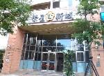 買屋賣屋租屋中信房屋-民權東路3段龍江路口金店面(榮星新城)