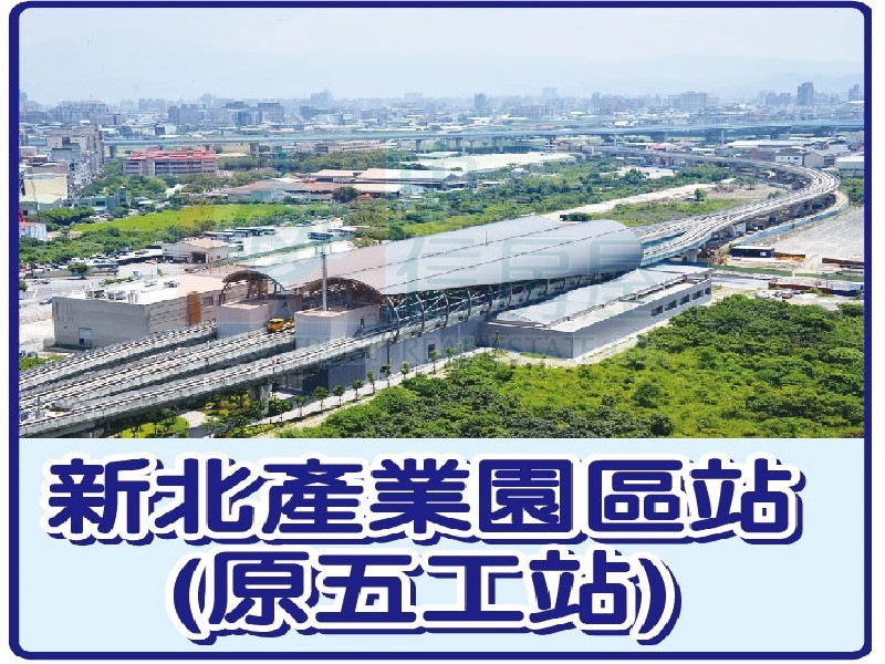 買屋賣屋租屋中信房屋-C31.遠雄新宿景觀捷運宅