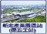 住辦-C31.遠雄新宿景觀捷運宅-新北市新莊區新大道路4段