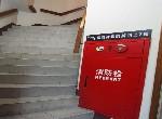 電梯住宅-市府之星-臺北市信義區忠孝東路5段