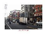 透天-透天店面-新北市三重區仁愛街