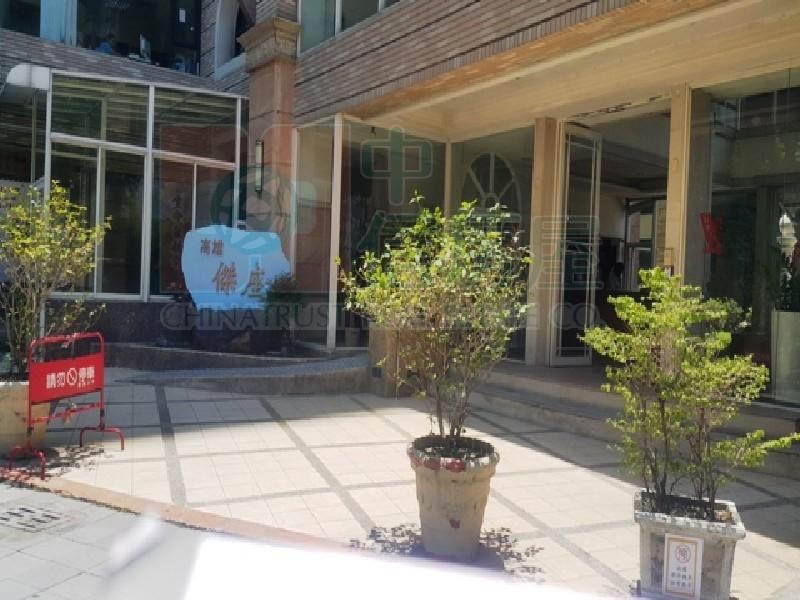 買屋賣屋租屋中信房屋-R14巨蛋景觀四房平移車位