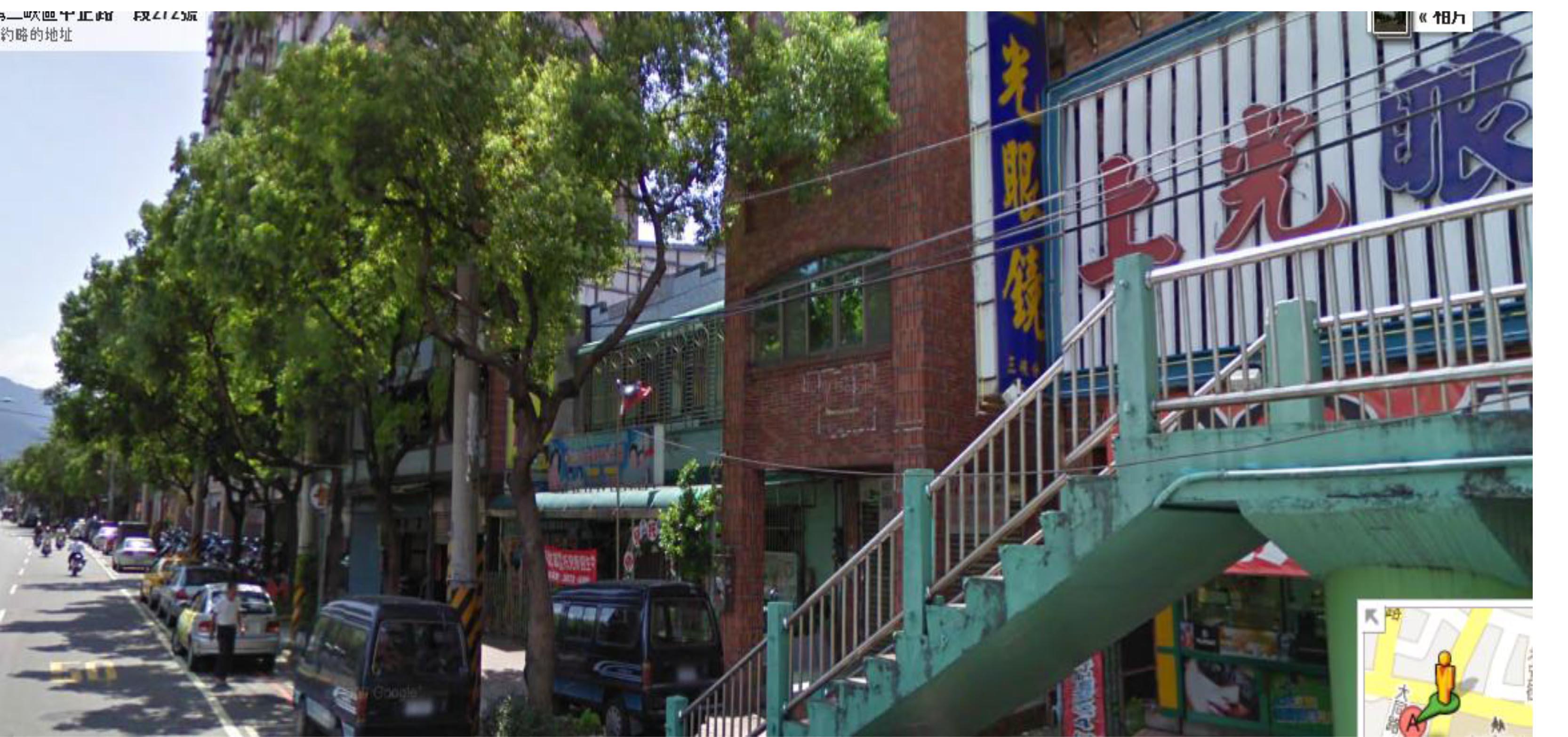 套房-149富貴花開景觀套房-新北市三峽區中正路1段