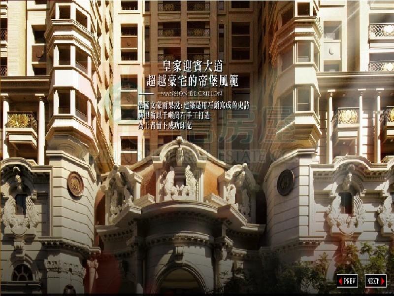 買屋賣屋租屋中信房屋-赫里翁傳奇高樓3房