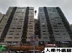買屋賣屋租屋中信房屋-南京首都捷運高樓