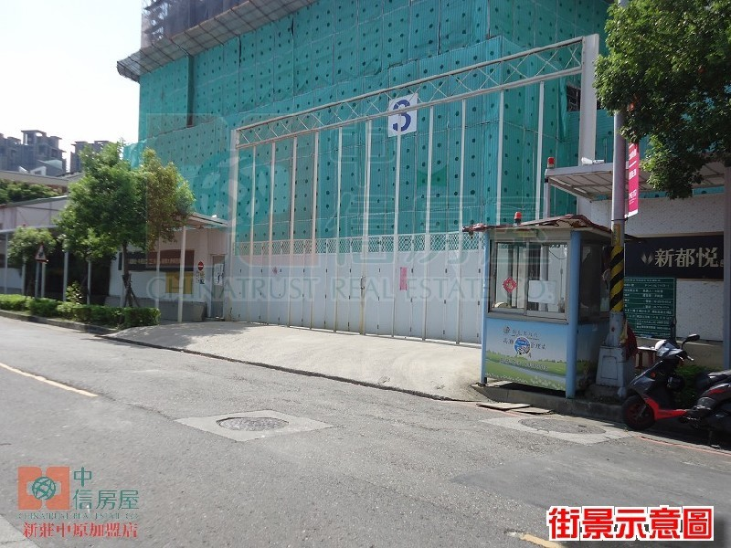 買屋賣屋租屋中信房屋-727-新都悅2房車