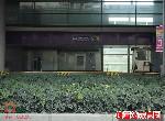 電梯住宅-727-新都悅2房車-新北市新莊區副都心段