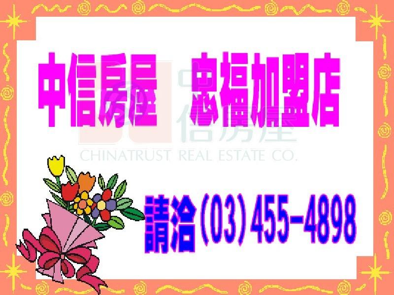 買屋賣屋租屋中信房屋-正大福路農+建(廣福)