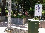 住店-國泰建設店住一樓公寓-高雄市三民區有光路