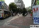 電梯住宅-忠孝sogo 2房-臺北市大安區忠孝東路4段