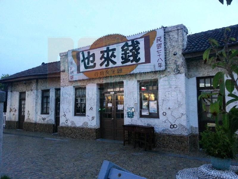 買屋賣屋租屋中信房屋-中洲國小休閒農地