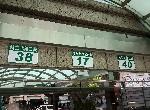 車位-翡翠花園B5坡平車位-臺北市中山區長春路