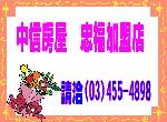 套房-自強國中美三房-桃園市中壢區榮民路