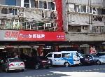 店面-古亭站辦店一樓-臺北市中正區杭州南路2段