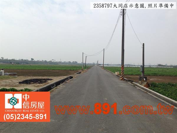 農地-新港4分8農地-嘉義縣新港鄉西庄路