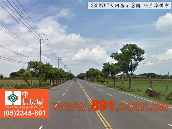 農地-地形漂亮好規劃休閒農地-嘉義縣新港鄉中洋子路