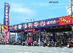 電梯住宅-上品苑-彰化縣彰化市