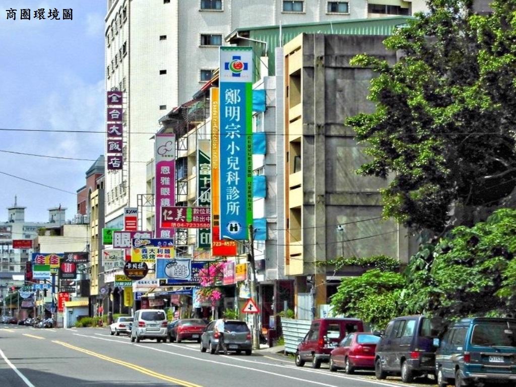 電梯住宅-上品苑III-彰化縣彰化市
