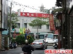 買屋賣屋租屋中信房屋-613-臨捷運商辦1F★中信愛的團隊