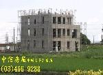 買屋賣屋租屋中信房屋-觀音金湖田+建4