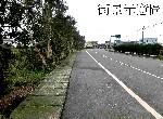 農地-正西濱公路雙面路田-新竹縣新豐鄉福興段後湖子小段