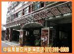 買屋賣屋租屋中信房屋-鳳青重劃區3房+平車翻新美華廈
