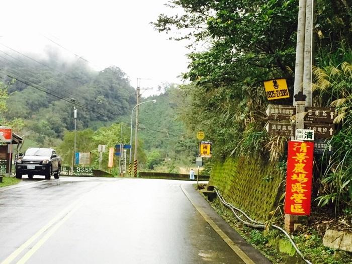 農地-南庄休閒農地-苗栗縣南庄鄉蓬萊村