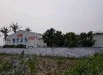 農地-西港574漂亮農地-臺南市西港區劉厝