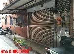 買屋賣屋租屋中信房屋-C004永佳新村