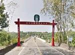 農地-走馬瀨內300農地-臺南市大內區二溪里子瓦段