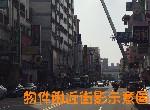 買屋賣屋租屋中信房屋-青海路電梯透店