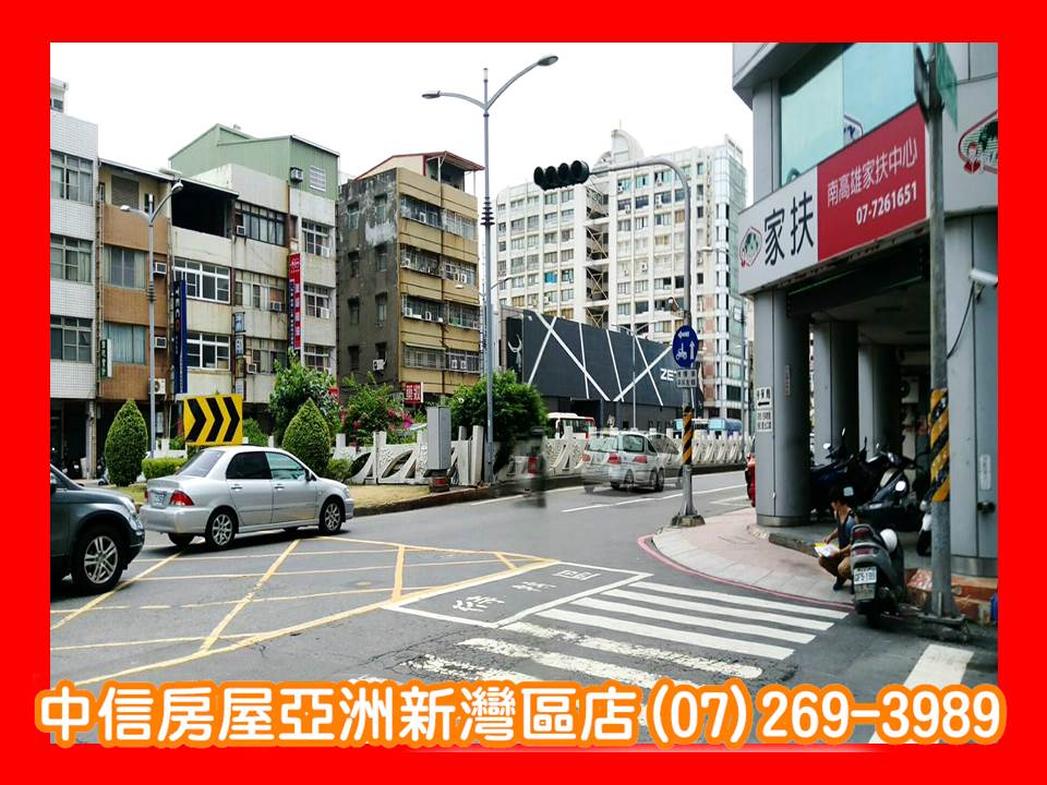 買屋賣屋租屋中信房屋-五塊厝捷運透天雙店面(一)