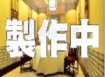 買屋賣屋租屋中信房屋-萬華西昌一樓