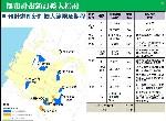 工業用地-新庄子工業用地(第二期)-臺中市神岡區