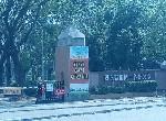 農地-義大醫學院農地-高雄市燕巢區