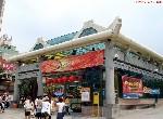 店面-3841萬華車站店辦-臺北市萬華區西園路2段