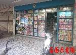 買屋賣屋租屋中信房屋-亞東傳家黃金店面1+2樓