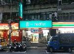 店面-小南門商圈傳家金店-臺北市中正區延平南路