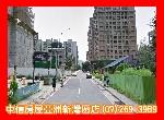 買屋賣屋租屋中信房屋-三峽北大商場(對面)持分建地