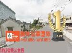 農地-G025北港四湖農地-雲林縣四湖鄉保安段