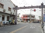 建地-胡厝寮雙臨路113建地-臺南市善化區胡厝村