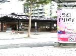 住辦-西門町收租商旅-臺北市萬華區武昌街