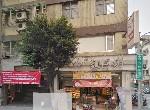 買屋賣屋租屋中信房屋-永吉路85℃金店