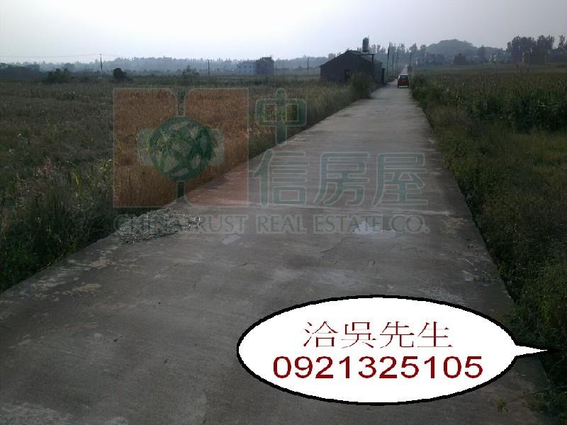 買屋賣屋租屋中信房屋-銘傳北九劃農地