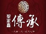 電梯住宅-聖家鑫傳承E4-臺中市北屯區聖家鑫傳承E棟路