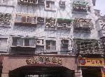 買屋賣屋租屋中信房屋-台北明珠電梯三房